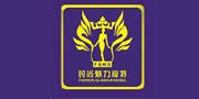 FGMD 时尚魅力超模学院-南京