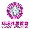新加坡10日双语教育全真体验游