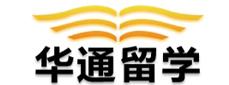 苏州华通国际出国留学