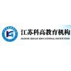 南京大学主考《行政》