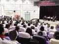 河东区举办2013年天津市学校艺术教育工作会