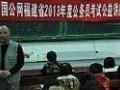 福建省2013年度公务员考试笔试合格分数线今划定
