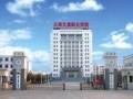 天津确定2013年环境教育主题 重点提升全民意识