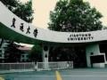 西安交通大学 (4)