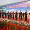 2013哈尔滨世界农业博览会