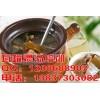 瓦罐煨汤制作方法技术培训
