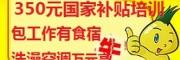 上海月嫂培训是保姆的最新黄金职业点击:4528