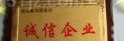 上海丁香月嫂母婴护理中心点击:4521
