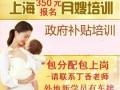 丁香上海月嫂培训视频A观看021-65079219 (525播放)