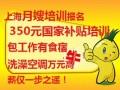 丁香上海月嫂培训视频A观看021-65079219 (352播放)