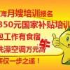 上海月嫂培训中心在哪里?丁香老师告诉你点击:5128