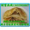 晋中熏肉大饼培训熏肉加盟熏肉大饼做法