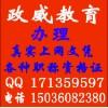 2014陕西西安土建工程师,经济师会计师职称主评审代理在哪办
