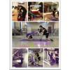 温州学舞蹈 华艺好 2014年秋季少儿舞蹈培训课程招生中