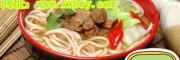 麻辣粉面培训学习汤面的做法哪里教?牛肉粉面技术培训
