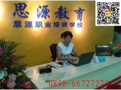 海南企业人力资源管理培训班