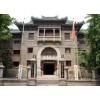 北京师范大学继续教育与教师培训学院美英建筑与设计国际预科项目