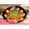 哪里有徐州地锅加盟店地锅三鲜配料有哪些特色名吃哪里培训