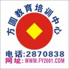 学平面,到惠州方圆