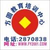 惠州平面设计师专业培训——认准方圆