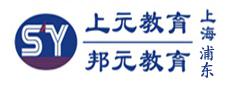 上海邦元教育-世纪大道分校