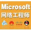 上海哪里可以学网络工程 闵行计算机二级培训签约就业