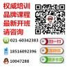 上海高中辅导班 上海高二辅导专业培训学校