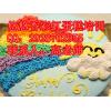 学习蛋糕需要多长时间 哪培训彩虹蛋糕