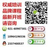上海自考专升本学历 自考本科学历 专本套读学历