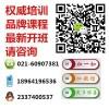 TCSL国际对外汉语教师资格证 教你赚老外的钱