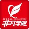 上海学摄影那个学校好 数码摄影专业培训学校
