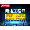 上海哪有电脑组装组网培训学校,电脑维修培训