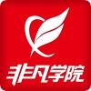 上海网页美工设计培训班 非凡成就IT精英的基石