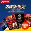 上海淘宝网店运营培训 在非凡培训本领上手