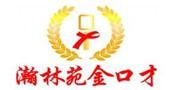 徐州瀚林苑口才培训中心