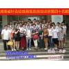 长沙中医艾灸养生培训学校