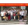 长沙专业艾灸保健高级培训学校