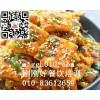 北京土家酱香饼技术培训价格,来北京刚刚好餐饮培训