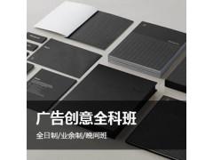 上海广告培训、宝山学意广告设计学