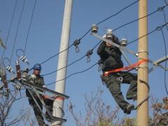 石家庄高压电工操作证报名办理地点