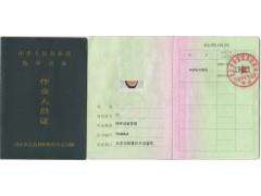 北京电梯安全管理员培训报名-起点