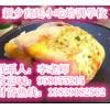 鸡蛋灌饼学习班 杂粮煎饼怎样加盟 煎饼果子开店要多少钱