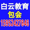 苏州UG造型设计培训UG培训学校