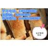 炉打烧饼短期学习班 湖南什么地方有教吊炉烧饼做法