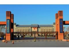 2017年春季郑州大学远程教育学院招