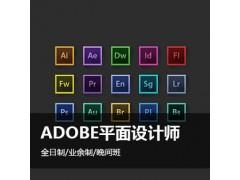 上海学平面设计哪家好、Logo设计培