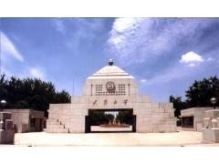 2017年天津大学远程教育学院招生简
