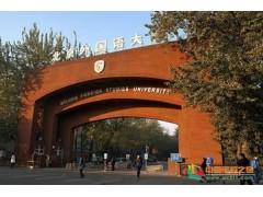 2018年北京外国语考试远程教育招生