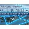 河南八迈通信科技有限公司,网络工程师培训机构