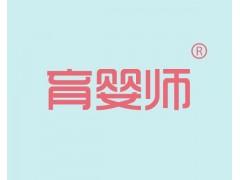 江阴正规育婴师培训 江阴万悦教育